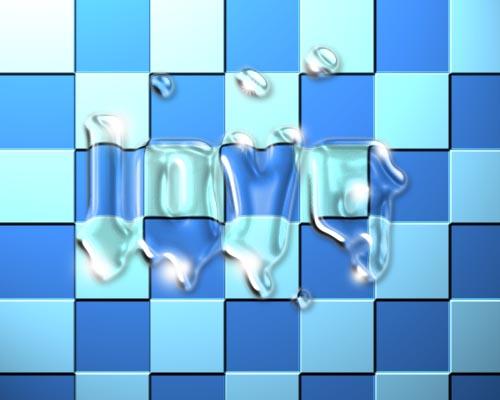 用PS处理的水质感文字